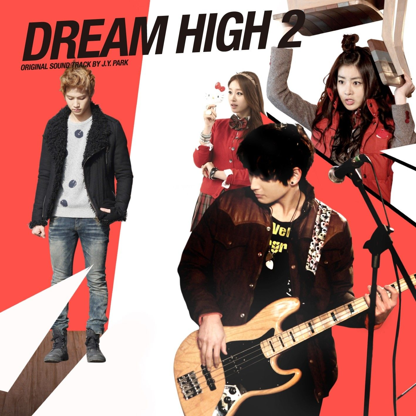 [Album] V.A. - Dream High 2 OST