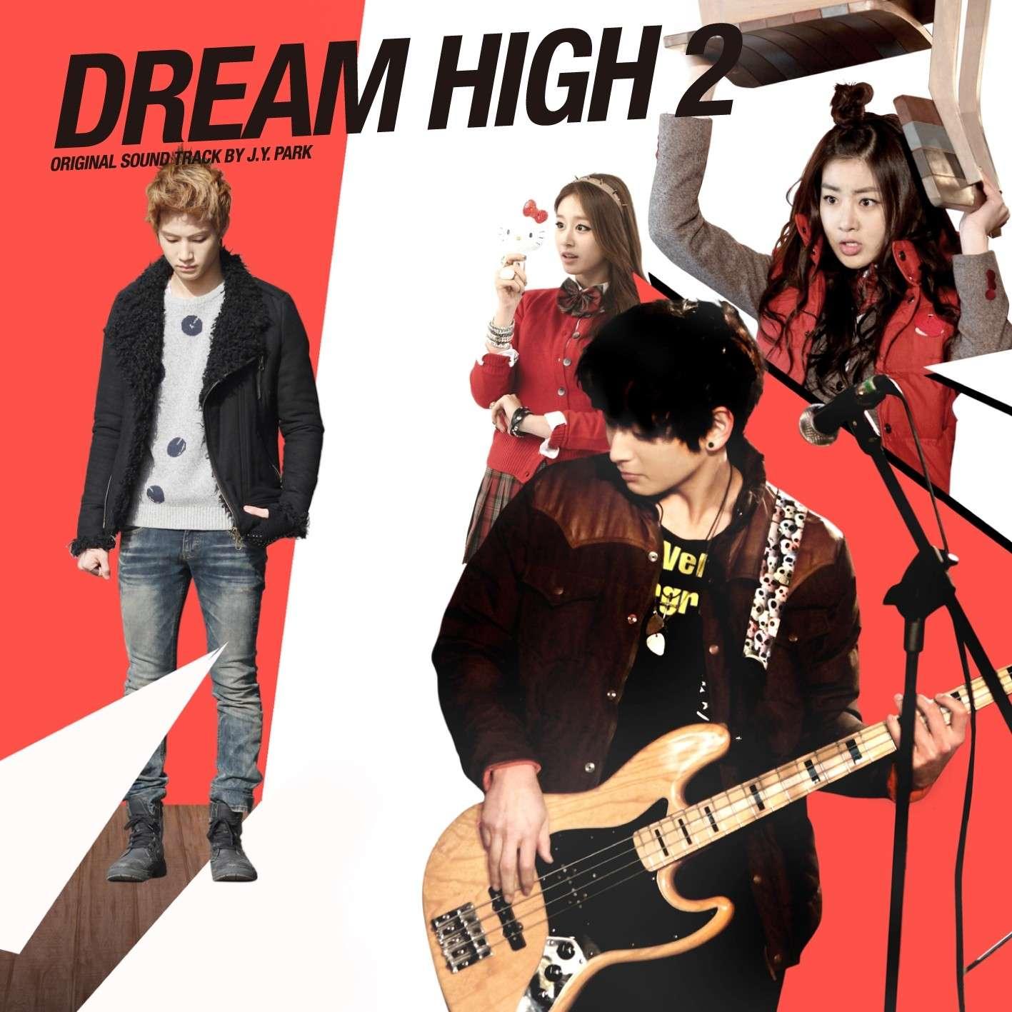 [Album] V.A. - Dream High 2 OST